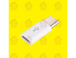 Переходник USB Type-C Male to Micro USB Adapter Connector (White)