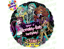 "Поющий шар ""Monster High"""