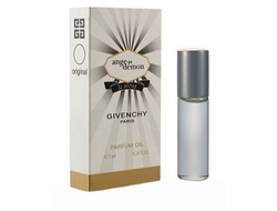 "Givenchy ""Ange Ou Demon Le Secret"" 7ml"