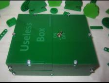 Useless Box (зеленая,собранная)