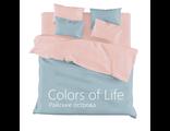 """Постельное белье однотонное """"Colours of life"""" (сатин)"""