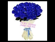 Синие розы букет Бездна Любви