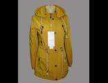 Женская весенняя куртка желтая 002-093
