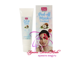 BANNA Coconut Peel Off Mask / Маска-пленка для лица с экстрактом кокоса (120 мл)