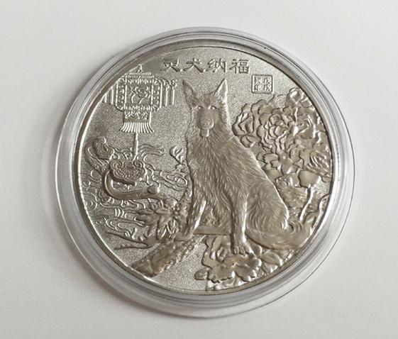 Монета с символом года для богатства и карьерного роста