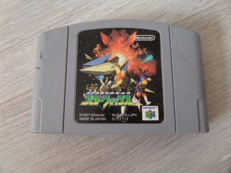 Star Fox Nintendo 64 (NTSC - Jap.)