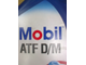 MOBIL ATF-D/M 946мл