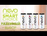 Натуральный энергетический напиток Nevo Нево (кейс 24 банки)