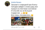 Screenshot_2018-07-15-19-59-35_com.vkontakte.android_1531674035239.jpg