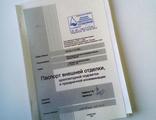 Изготовление и продление паспорта вывески