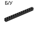 ! Б/У - Technic, Brick 1 x 14 with Holes, Black (32018 / 4107558) - Б/У
