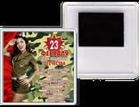 Магниты на холодильник на 23 Февраля