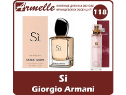 ARMANI SI РOUR FEMME - 118