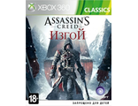 Диск XBOX360 Assassin's Creed Изгой