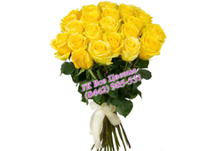 15 желтых роз Лимоновый Сад