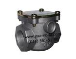 Фильтр газовый алюминиевый ANGO