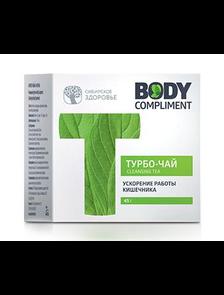 Body Compliment. Очищающий турбо-чай  403807    30 фильтр-пакетов (копия)