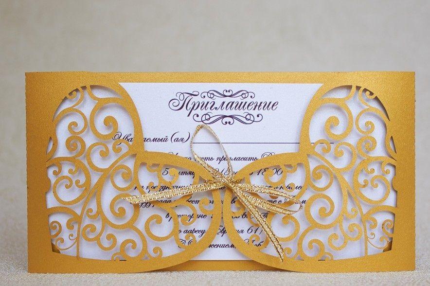 Приглашения на свадьбу шаблон своими руками 310