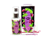 ISME UV Whitening Grape Moisturizer SPF15/ Молочко для лица с виноградом и гинкго билоба (40 мл)