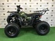 Бензиновый квадроцикл ATV MOWGLI SIMPLE 8 NEW