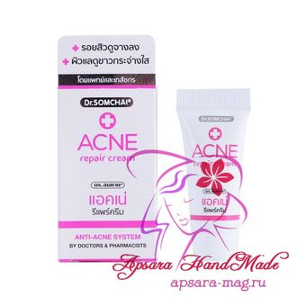 Dr Somchai ACNE Repair Cream / Крем от прыщей (3 гр)