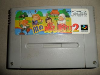 Kawa no Nushi Tsuri 2 SNES Super Famicom
