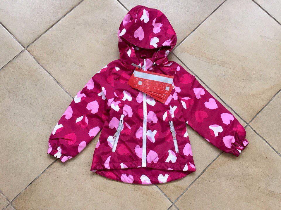 Яркая демисезонная куртка для девочки
