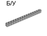 ! Б/У - Technic, Brick 1 x 16 with Holes, Light Bluish Gray (3703 / 4211443) - Б/У