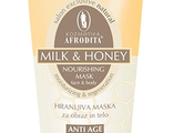 Питательная маска для лица и тела MILK & HONEY 250 мл