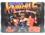 """Bare knuckle"" Игра для Сега ""Улицы ярости"" (Street of rage)"