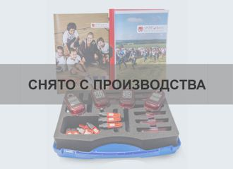 Комплект SPORTident School- and Training Set (SI-Card8, BSF8-DB, Комплект для печати)