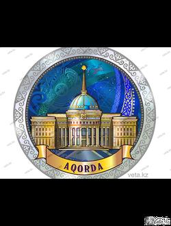 Ak-orda  векторный шаблон, иллюстрация для сувениров