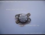 Термореле (датчик тяги) 110 С
