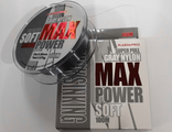 Леска KAIDA MaxPower Soft 200м