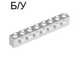 ! Б/У - Technic, Brick 1 x 8 with Holes, White (3702 / 370201 / 4582543) - Б/У