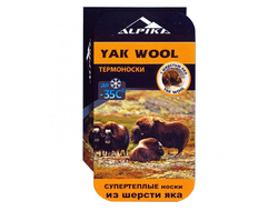 "Термоноски ALPIKA  ""YAK"" WOOL"