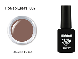Гель-лак Lovely №007, 12 ml