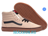 Vans Old School with Fur Men Beige/Black (40-45)