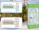 Комплект DeVita AP Base + DeVita RITM Base + программатор DeInfo