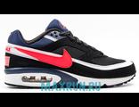 Кроссовки Nike Air Max 90 бело-персиковые