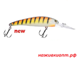 Воблер BANDIT DEEP WALLEYE 207