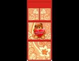 Кармашек в шкафчик для детского сада Любимый сыночек