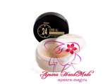 Mistine 24 Cover All Translucent Loose Powder / Транслюцентная пудра с маслом граната и авокадо (22 гр)