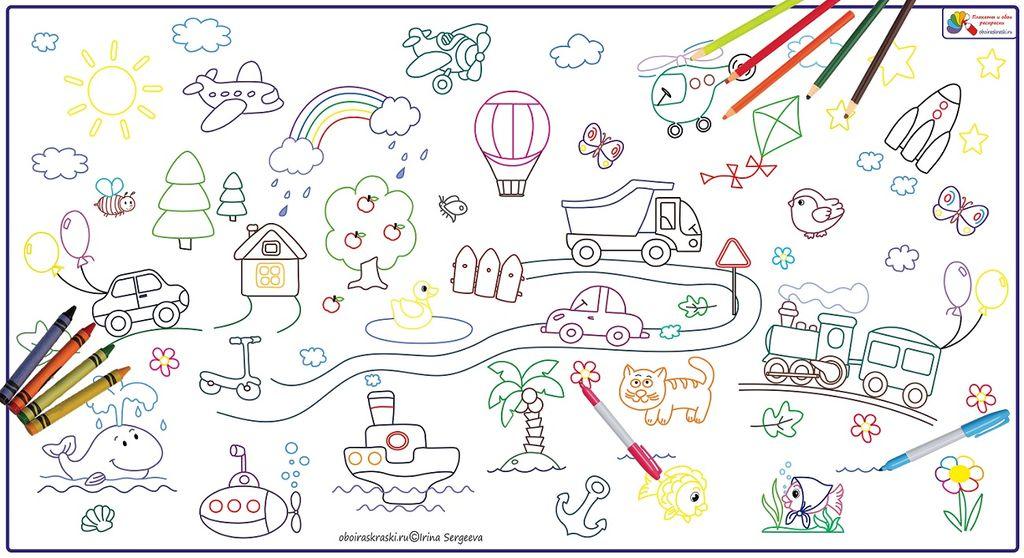 Плакат раскраска для маленьких детей, для малышей 2-3 лет