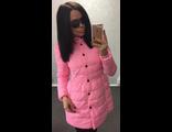 Женская весенняя куртка розовая 002-08