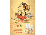 On Cloud Крутой Арбуз 3mg 10ml