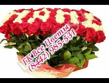 Корзина роз надпись МАМЕ (101 роза)