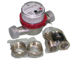 Счетчик воды ВСКМ 90-15 (универсальный)