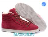 Кроссовки Adidas Zx-750 сине-розовые