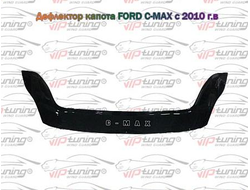 Ford C-MAX / Grand C-Max 2010 дефлектор капота